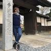【女一人旅】飛んで埼玉(埼玉県深谷市) 中の家、青淵の由来、渋沢栄一、渋沢栄一生地、渋沢栄一生誕地、論語の里