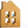 有料老人ホームの「住宅型」と「介護付き」の違い