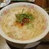 フォーが大好きなのでお気に入りのベトナム料理店を紹介します 【関西】