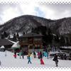 揖斐高原 雪そり遊び。