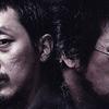 映画「哀しき獣(2010)」感想|牛骨バトルが夢に出そう