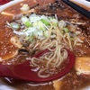 【新潟市・江南区】『まるしん』の「マーボ麺」は美味しすぎて、おなかがはちきれそうになりました!♪