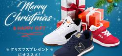 Merry Christmas★クリスマスプレゼントにオススメ!