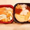 海鮮丼専門店 大漁丼屋多良見店さん 「北極丼特盛り」「サーモン3種丼」