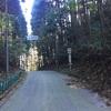 20161105_清笹峠〜蔵田〜宇津ノ谷峠〜円山花木園〜西又峠(Bike:100km)