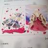 ツキヒコと共に母を待ち続けた幼少期 小桜紫苑 シオン編