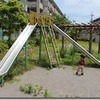 【公園】都営金森アパート前公園