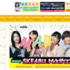 SKE48公式サイトに新たなメンバー・谷真理佳が追加!…新たな推されメンバー、新曲の選抜に抜擢か!?