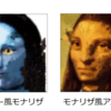 Visual Attribute Transfer through Deep Image Analogyを実装してbot化した話