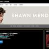 Apple Musicの1ヶ月無料コード配布中、ショーンメンデス新曲&10月来日公演記念 先着順&期間限定