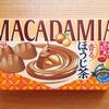 【レポ】明治MACADAMIA香るほうじ茶【マカダミア】