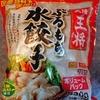 大阪王将のぷるもち水餃子と、いなば チキンとタイカレー グリーンとご飯をホットサンドメーカーで焼いたらできたなにか