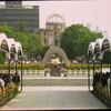 広島平和記念式典
