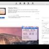 macに入れるもの