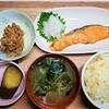 【まごわやさしい】柚子ご飯定食の作り方。
