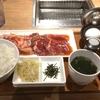 「焼肉ライク」で一人焼肉を楽しむ【豚肉×卵かけご飯】