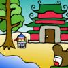 ヤマサチ、海の宮殿に着く