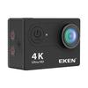 【レビュー記事】格安アクションカメラ 第5弾 EKEN H9R 1万円以下で買えるこだわりの多い4Kアクションカメラ 64GB対応 自撮り棒付!