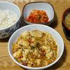 今日の食べ物 夜食に麻婆豆腐