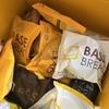 【レビュー】BASE FOODのパン(BASE BREAD)を注文してみた。