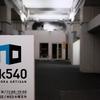【FUJIFILM】XF23mmF1.4Rで撮る秋葉原&御徒町