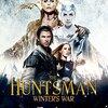 ファンタジー映画感想117   スノーホワイト 氷の王国