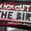The Birthday Quattro×Quattro TOUR16に行きました(セトリ等ネタバレ有)@07/04.名古屋CLUB QUATTRO