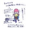 長女コマあり自転車デビュー