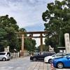 【大阪】日本武尊が御祭神の和泉国一宮・大鳥大社(堺市・御朱印)
