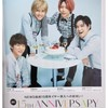 美的10月号~NEWS15thANNIVERSARY~
