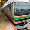 リゾート21黒船電車に乗って、下田開国史跡を巡る
