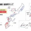 1945年4月18日、伊江島の女たちにとっての戦争