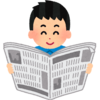 「小学生新聞活用法」セミナーに参加 ~関西中学受験事情