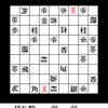 詰将棋迷路:問題20