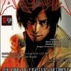 アルカディア 53 : アルカディア Vol.53 ( 2004 年 10 月号 )