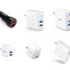 【2020】おすすめのスマホUSB急速充電器11選 | 人気のAnker製からチョイス【iPhone/Android対応】