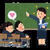 栗田岳(2010.9)上代特殊語法攷:「ずは」について