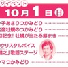 厚岸牡蠣まつり2017まとめ!北海道あっけし牡蠣祭り情報