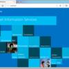 Windows10でWebサーバー IISを使ってみる