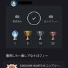 プラチナトロフィー獲得者によるゲームレビュー 29個目 【キングダムハーツ3】