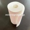 キッチンペーパーの顕微鏡写真