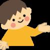 ものを渡すとき「どうぞ」と言っている気がする※親の過大評価(1歳0ヶ月)