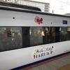 『京都駅から関空の行き方』新料金も掲載