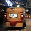 鉄道博物館 その6