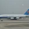 中国南方航空のA380に乗りたくて広州まで来たのに突然の機材変更