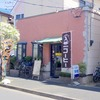 Cafe プリモ