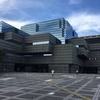蔵書数が公立図書館で日本一!大阪府立中央図書館に行ってきました。