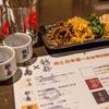 もう二度とない!?「肉と日本酒 お台場出張版 鶴齢×松の寿」に参加してみた