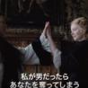 【映画感想】『女王陛下のお気に入り』は貴族の人間関係の移り変わりが楽しい映画!【2019年その6】