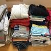 旅行後の大量の洗濯物。コインランドリーで乾燥すれば洗濯が楽チン!